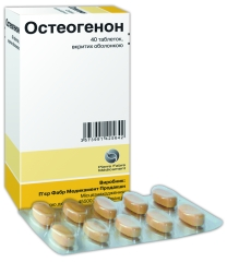 Остеогенон (капсулы)